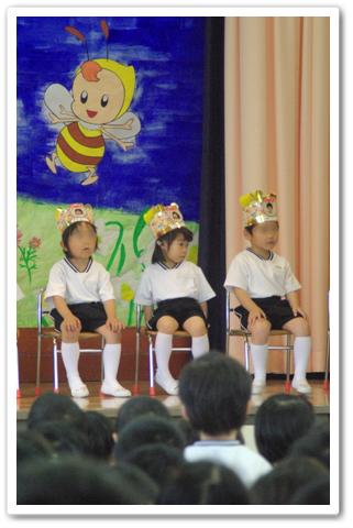 お誕生会_004.jpg
