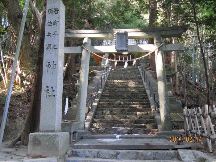 04若御子神社鳥居IMG_0001.JPG