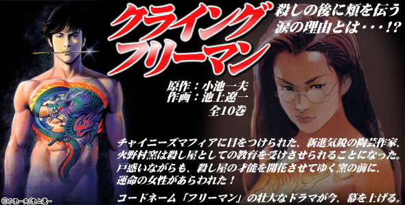 http://image.space.rakuten.co.jp/lg01/34/0000259734/71/imgdc9ac3d7qb1fow.jpeg