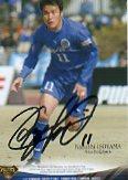 安藤正裕 - Masahiro Ando (footballer)