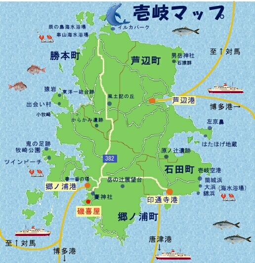壱岐の海は美しいです。 | 幸せ ... : 日本地図 九州 : 日本