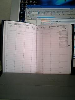 クオバディス H24/24 /クラシック アンパラ (ブルー)【D】 週間予定記入欄