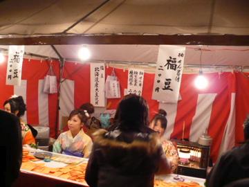 吉田神社の節分祭:福豆販売