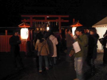 吉田神社の節分祭:菓祖神社