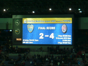 FIFAクラブW杯2007:決勝結果