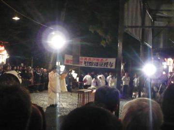 吉田神社の節分祭:火炉祭