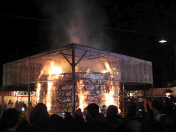 吉田神社の節分祭:火炉祭1
