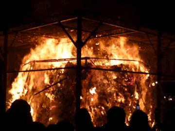 吉田神社の節分祭:火炉祭2