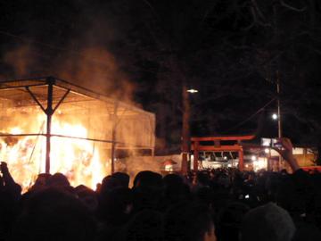 吉田神社の節分祭:火炉祭3