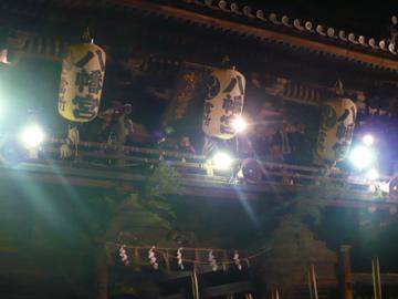 魚吹八幡神社楼門