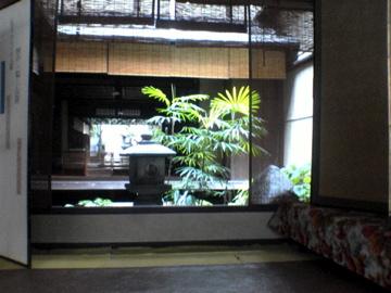 京都の町家:吉田家