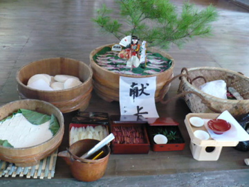芋競べ祭り;神饌
