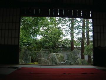 重森三玲庭園美術館1