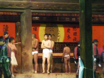 西大寺会陽:祭りの後