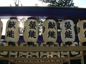 螢能1@阿紀神社