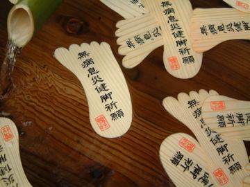 足つけ神事5@下鴨神社