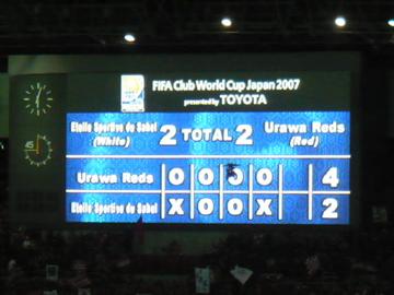 FIFAクラブW杯2007:3位決定戦結果