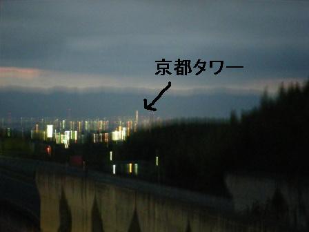 京都タワー2.png