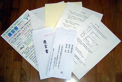 yuigon-kit-2.JPG