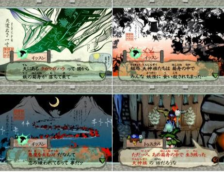 大神 part42 ウエペケレ(ラヨチ...