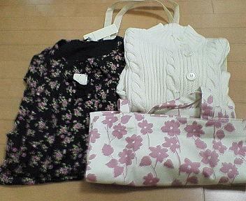モモンガ用にELLEプラネッツで子供服福袋も買いました。 これは5250円・・・ これもちょっとイマイチだったかな。 まぁ、保育園用の服にはOKかも。