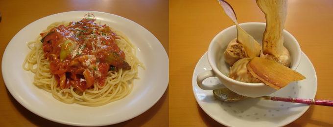 トマトとチーズのパスタ.JPG