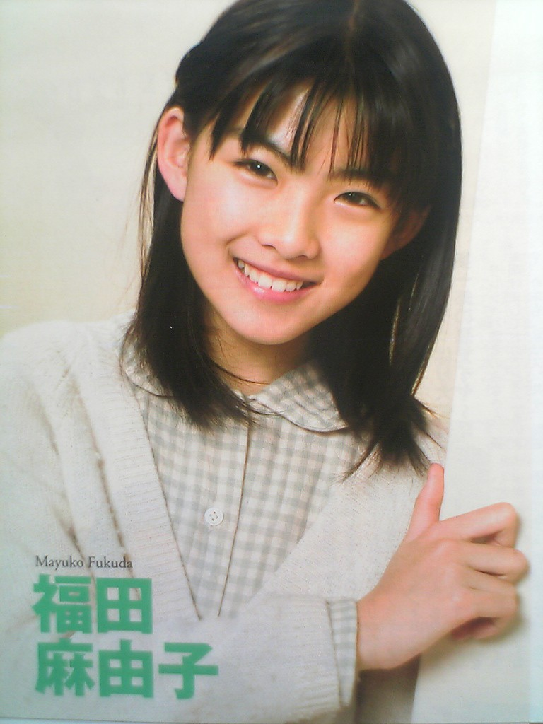 福田麻由子の画像 p1_12