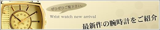 blog_sinsaku.jpg