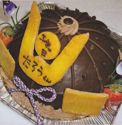 初節句ケーキ☆