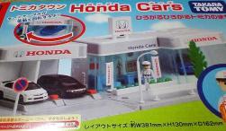 トミカタウン Honda Carsの化粧箱