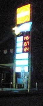 20071219ガソリン価格