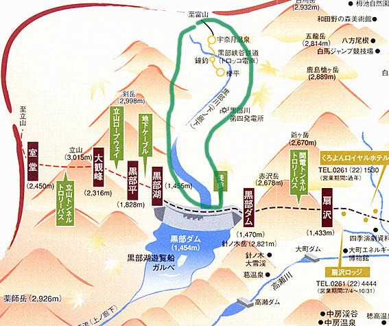 関電黒部ルート見学(23日記す)   鹿島槍ヶ岳からのお便り - 楽天ブログ