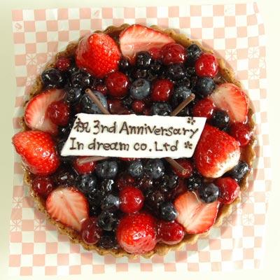 創立3周年記念の御祝いのケーキ