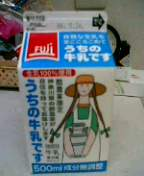milk_uti.jpg