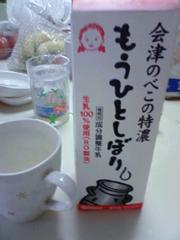 milk_gift.JPG