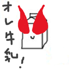 milk_momo.jpg
