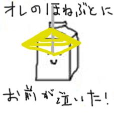 milk_kuma.jpg