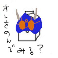milk_kame.jpg