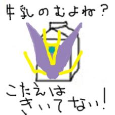 milk_ryu.jpg
