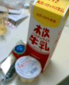 milk_kisuki.jpg