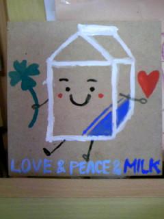 milk_pict.JPG