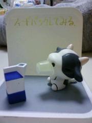 ushi3.JPG