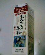 milk_ore.jpg