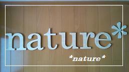 *nature*