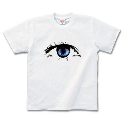 Eye for u
