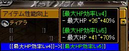 10_01_05_05.JPG