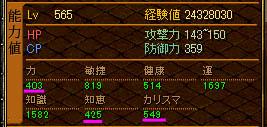 10_01_11.JPG