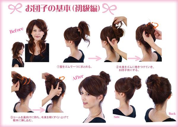 最新のヘアスタイル 浴衣に合う髪型 簡単 ロング : 私にもできた♪お団子ヘアの ...
