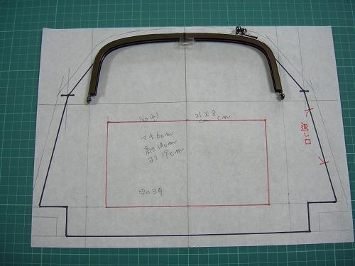 製図 No,41