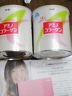 aminokora